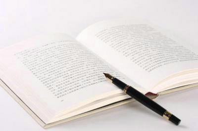 天津财经大学EMBA课程安排