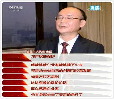 华中科技大学EMBA13级学员唐岳专访