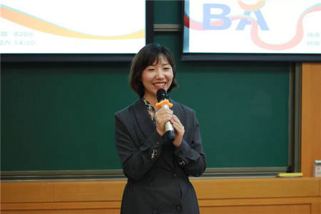 湖南大学EMBA调剂说明会