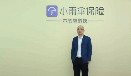 长江EMBA《新商业文明100人》