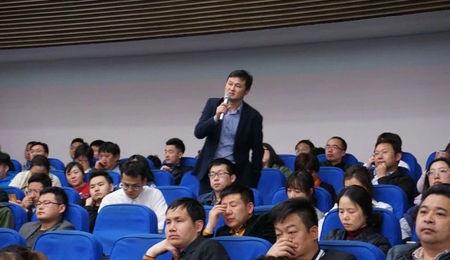 武汉大学EMBA前沿论坛