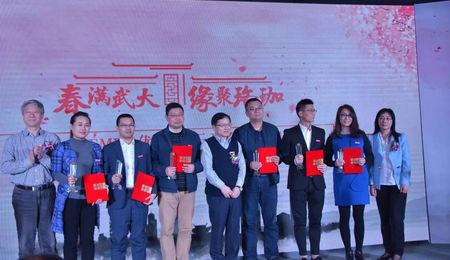 2018武汉大学EMBA系列活动