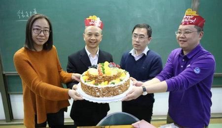 清华经管EMBA17-C主题班会