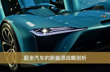 同济大学EMBA汽车产业高级管理人员研修班
