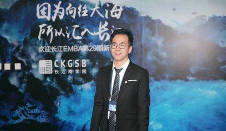 长江EMBA29期6班刘金晓