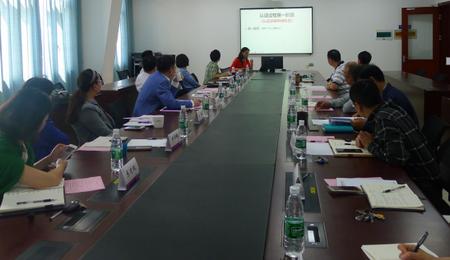 南京理工大学经济管理学院召开CAMEA认证申请工作指导交流会