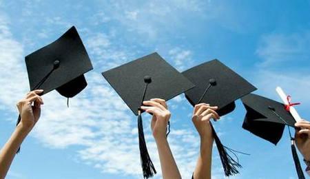 电子科技大学EMBA证书