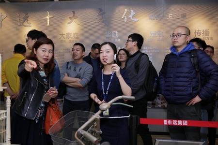 上海财经大学EMBA申远集团总部参访纪实