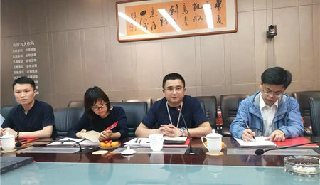 湖南大学EMBA-37班企业参访