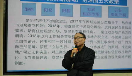 湖南大学EMBA公开课
