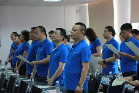湖南大学EMBA25班结业典礼