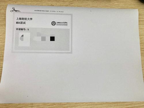 上海财经大学EMBA预面试