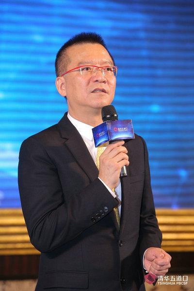 清华五道口金融EMBA广东同学会成立