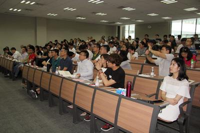 第25期与教授下午茶暨2019级北大汇丰EMBA招生说明会成功举行