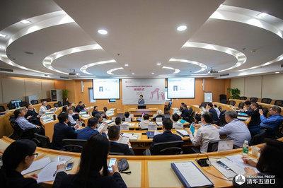 中央企业金融创新与经济发展专题研讨班开班仪式