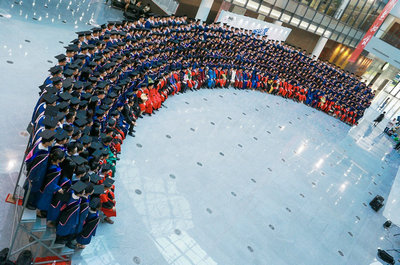 北大汇丰商学院2018毕业典礼