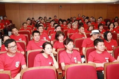 上海交通大学EMBA2011、2013级校友返校日