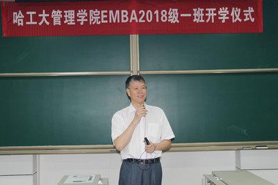 哈尔滨工业大学(深圳)招生就业与学生工作事务负责人张敏讲话