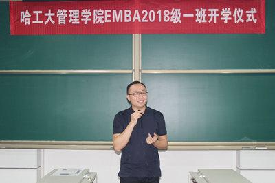 深圳市富森供应链管理有限公司副总经理郭延伟代表2018级一班学员发言