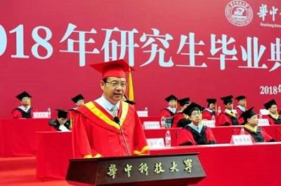 华中科技大学EMBA