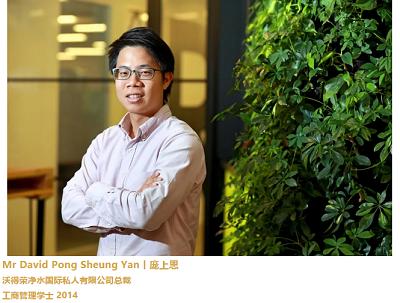 新加坡国立大学中文EMBA
