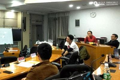四川大学EMBA