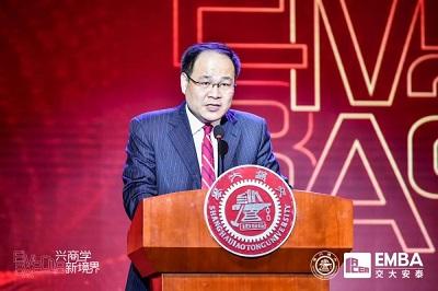上海交通大学EMBA