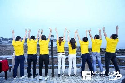 长江商学院EMBA33期4班首次游学图片07