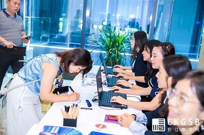 长江商学院EMBA图片03