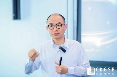 长江商学院EMBA图片05