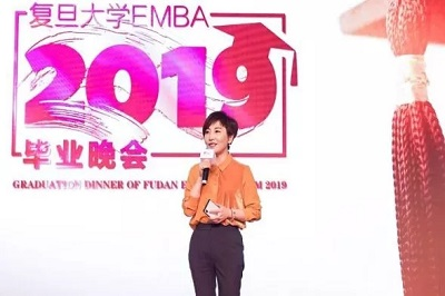 """复旦大学EMBA毕业,以""""将帅之才""""之名启航图片07"""