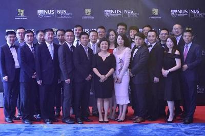新加坡国立大学中文EMBA毕业典礼图片10