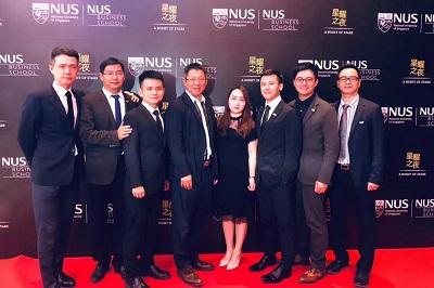 新加坡国立大学中文EMBA毕业典礼图片11