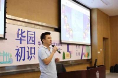 华南理工大学EMBA开学活动图片03