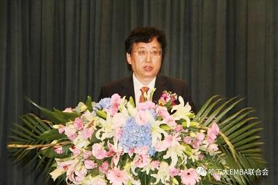 哈工大EMBA百年校庆活动图片04