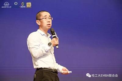 哈工大EMBA百年校庆活动图片11