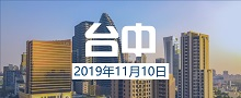 2020年新加坡国立大学中文EMBA招生简章