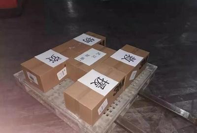 阿联酋分公司捐赠的第一批捐赠物资抵达上海浦东国际机场