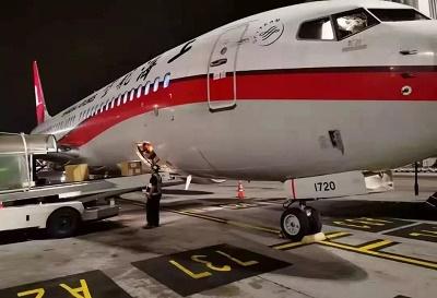 马来西亚首批捐赠物资搭乘上海航空FM862航班启航