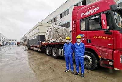 26日上午,新希望旗下兴源环境、银江环保供武汉火神山医院污水处理设备装车出发。