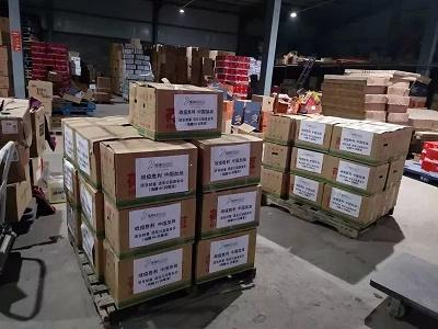诺亚公益基金会捐款捐物驰援武汉