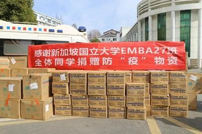 新加坡国立大学EMBA27班捐赠防疫物资